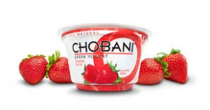 FOR_Chobani cup image