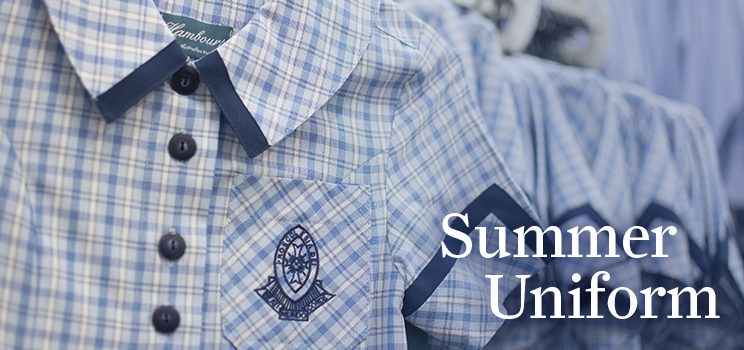 W8 - Summer Uniform
